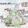 日出生ダム(大分県玖珠)