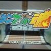3DS「ミニスポ魂」レビュー!驚くほど単純なミニゲーム集ながら、堅実な仕事っぷりが光る一品!