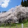 岐阜県の魅力っていったい何だろう。何だと思いますか?