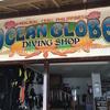 ウミガメ大量発生!ダイビングで有名なモアルボアルに行ってきました!!