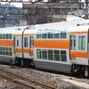 ウソ電 中央線快速用 E233系0番台グリーン車