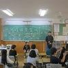 4年生:教育実習の先生とのお別れ会