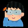 スマートグラスを使った顔認証は日本でも普及するか?