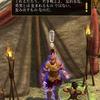 Titan Quest (タイタンクエスト)をプレイ(2)