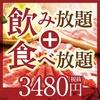 【オススメ5店】敦賀(福井)にあるしゃぶしゃぶが人気のお店