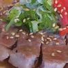 北海道 真狩村 一ふじ / ここ5年間で一番美味しい豚肉