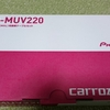 Carrozzeria Android(MHL)用接続ケーブルキット(CD−MUV220)