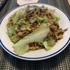 【長野県御代田】古越製麺所:やきそば・・・麺とソースが決め手です
