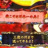 【政宗3】#24  決戦直撃!からの攻城戦連敗はきちぃ‥(幸村ボーナス2択がヤレません)