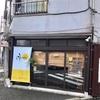 錦糸町「月cafe」