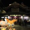 正月旅行(松山) 夜の道後温泉と四国ならではのグルメを堪能