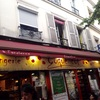 パン屋激戦区にある、可愛らしいブーランジェリー・カフェ。