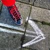 一点集中 一歩一歩