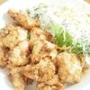 夏に最適!さっぱり食べれる梅しそチキンのレシピ!(動画あり)