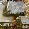 エゴマの醤油漬け@新潟EMBC複合発酵バイオで栽培する健康農産物