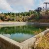 2号貯水池(神奈川県箱根)