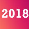 2018年のベストとかワーストとか(映画やらサウナやら)