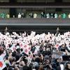 #179 天皇誕生日の一般参賀を中止 新型肺炎感染拡大を考慮