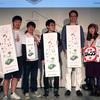 【Indie Games Festival 2018】『ネコの絵描きさん』が少年ジャンプ+賞とトップ3をW受賞!