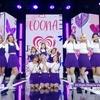 18.09.29 MBC Music Core 이달의 소녀(LOONA) - Hi High (Remix.ver)