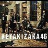 欅坂46 (今泉佑唯) 「再生する細胞」 コード