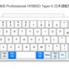 【Happy Hacking Keyboard】キーマップ変更ツールでカスタマイズしたら快適になった