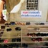 タイの寺院・ワットパクナム(Wat Paknam)での注意事項