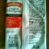 業務スーパーのホワイトチョコレートコーティング(ストロベリー)100g約10粒入り258円税別…いちごの酸味が穏やかでおいしかったです!