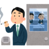 """【社内ニート/仕事】となりの""""りせきくん"""""""