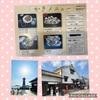 鞆の浦〜初の絶品牡蠣の天ぷらツーリング