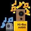 サウンド(レコーディング)エンジニアになる方法