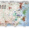 2017年08月03日 13時45分 茨城県南部でM4.8の地震