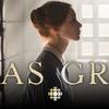 「またの名をグレイス」全話見た感想 壮絶過去が残酷過ぎて、見るのがつらい・・。