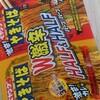 【まるか食品】    ペヤング  超大盛やきそば  ハーフ&ハーフW激辛 ¥240(税別)