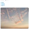 【地震雲】11月17日~18日にかけて日本各地で『地震雲』の投稿が相次ぐ!中には『断層形』・『竜巻形』と見られる雲も!『トカラの法則』では日本のどこかで震度6以上の地震が発生!?南海トラフ地震などの巨大地震に要注意!