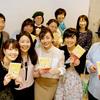 第308回 札幌ポエムファクトリー出版記念パーティー