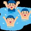 夏が来た!水が怖い子どもを克服させるコツPART③