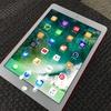 iPad Air2 Wi-Fi版が中古で30,800円!美品中古でiPadが欲しい人にはオススメです♪