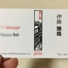 【東京ゲームショウ】架け橋ゲームズをご存知ですか?