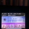 2100達成【SMシーズン1使用構築最高2138】ルカリオ軸       〜妖精と鋼鉄の舞〜