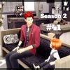 【Sims4】#41 恋心を利用する方法【Season 2】
