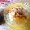 「恋あた」アップルクランブルチーズと、ウチ猫ハーゲンダッツ