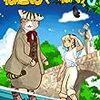 『ねこめ(〜わく) 6 (夢幻燈コミックス) [kindle版]』 竹本泉 ハーパーコリンズ・ジャパン