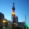 今日は ~今日の札幌テレビ塔