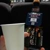吉田類の「今宵、ほろ酔い酒場で」完成披露飲み会イベントに行ってきた