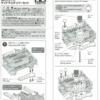 ミニ四駆 グレードアップパーツ No.459 ARシャーシサイドマスダンパーセット 説明書