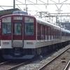 近鉄9000系 FW08 【その2】