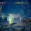 【オクトラ】プレイ中6 オフィーリア3章/ハンイット3章