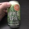 ホップピークIPA【コロラドのビール】