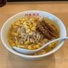 【東京餃子食堂】第2弾は味噌ラーメン